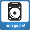 HDD_2Tb.png