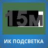 IR15M.png