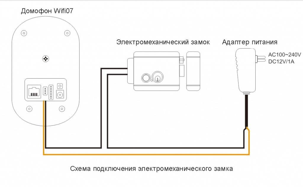 Схема подключения 11.jpg