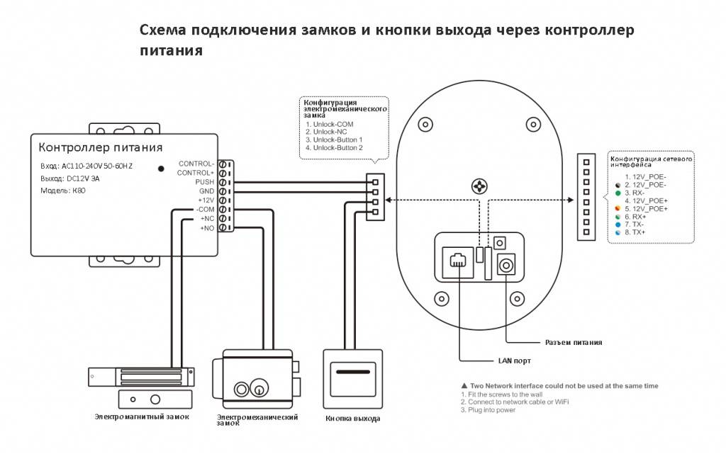 Схема подключения 22.jpg