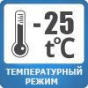 25_TEMP.jpg