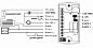 Считыватель карт доступа со встроенным контроллером MATRIX II (серый)